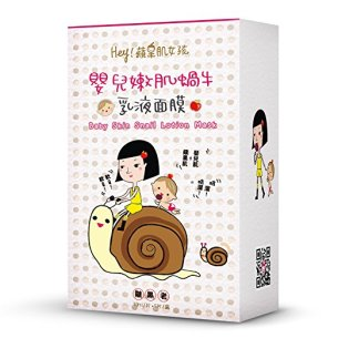 Baby Skin Snail Lotion Sheet Mask