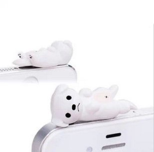Adorable Dog Headphone Jack